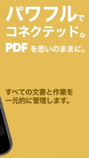 iPhone、iPadアプリ「アクロバットリーダー by Adobe: PDF作成・管理」のスクリーンショット 2枚目