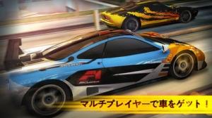 iPhone、iPadアプリ「CSR Racing」のスクリーンショット 5枚目