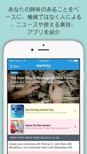iPhone、iPadアプリ「Apps Gone Free 最高のお得アプリ情報」のスクリーンショット 2枚目