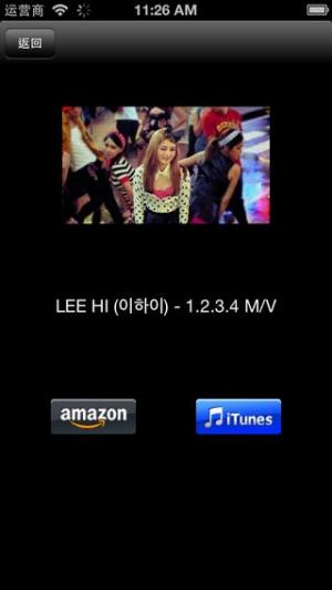 iPhone、iPadアプリ「Best Hit KOR - 最新K-POPヒットチャート(無料)」のスクリーンショット 5枚目