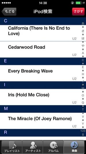 iPhone、iPadアプリ「デンモクmini」のスクリーンショット 5枚目