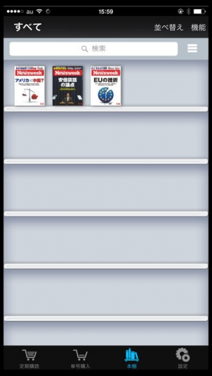 iPhone、iPadアプリ「Newsweek日本版」のスクリーンショット 2枚目