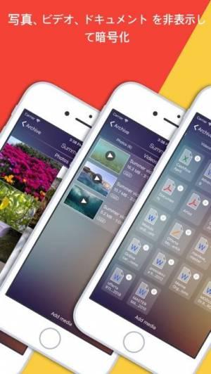iPhone、iPadアプリ「隠された写真  KYMS」のスクリーンショット 2枚目