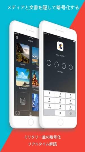 iPhone、iPadアプリ「隠された写真  KYMS」のスクリーンショット 1枚目