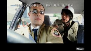 iPhone、iPadアプリ「428 ~封鎖された渋谷で~」のスクリーンショット 4枚目