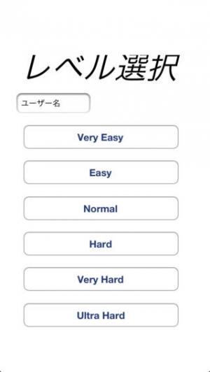 iPhone、iPadアプリ「記憶力トレーニング」のスクリーンショット 1枚目