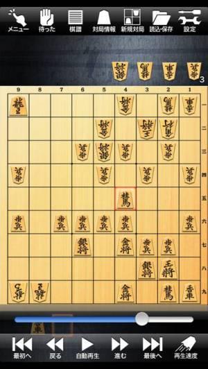 iPhone、iPadアプリ「金沢将棋レベル100 エントリー版」のスクリーンショット 2枚目