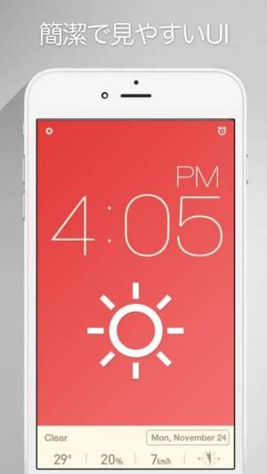 iPhone、iPadアプリ「Red Clock」のスクリーンショット 1枚目