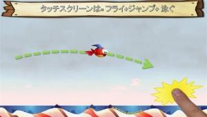 iPhone、iPadアプリ「ジャンプ+スプラッシュ (Jump & Splash)」のスクリーンショット 5枚目