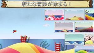 iPhone、iPadアプリ「ジャンプ+スプラッシュ (Jump & Splash)」のスクリーンショット 4枚目