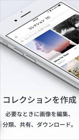 iPhone、iPadアプリ「Shutterstock - ロイヤリティフリーの画像素材」のスクリーンショット 4枚目