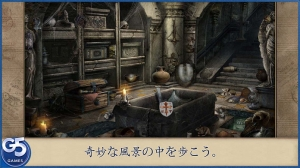 iPhone、iPadアプリ「Letters from Nowhere® (Full)」のスクリーンショット 2枚目