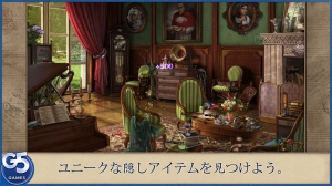 iPhone、iPadアプリ「Letters from Nowhere® (Full)」のスクリーンショット 3枚目