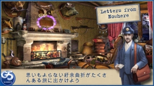 iPhone、iPadアプリ「Letters from Nowhere」のスクリーンショット 1枚目