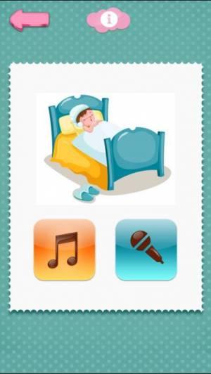 iPhone、iPadアプリ「眠る赤ちゃんの歌」のスクリーンショット 2枚目