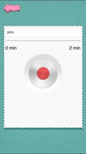 iPhone、iPadアプリ「眠る赤ちゃんの歌」のスクリーンショット 3枚目