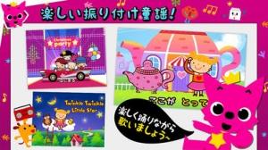 iPhone、iPadアプリ「PINKFONG!知育アニメ絵本」のスクリーンショット 3枚目