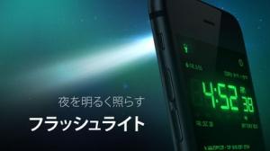 iPhone、iPadアプリ「目覚まし時計HD - デジタル目覚まし時計」のスクリーンショット 3枚目