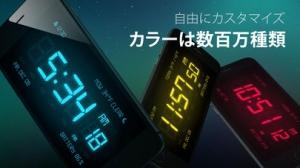 iPhone、iPadアプリ「目覚まし時計HD - デジタル目覚まし時計」のスクリーンショット 4枚目