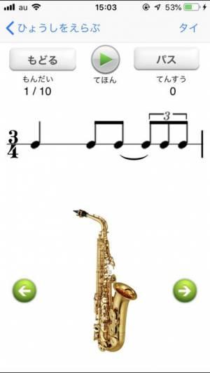 iPhone、iPadアプリ「リズムくん」のスクリーンショット 3枚目