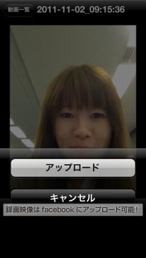iPhone、iPadアプリ「イライラ棒(びっくり動画撮影)」のスクリーンショット 5枚目