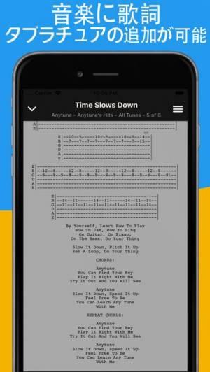 iPhone、iPadアプリ「Anytune Pro+」のスクリーンショット 5枚目