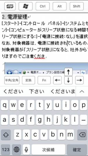 iPhone、iPadアプリ「MagicConnect Viewer」のスクリーンショット 4枚目