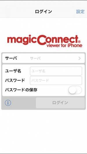 iPhone、iPadアプリ「MagicConnect Viewer」のスクリーンショット 2枚目