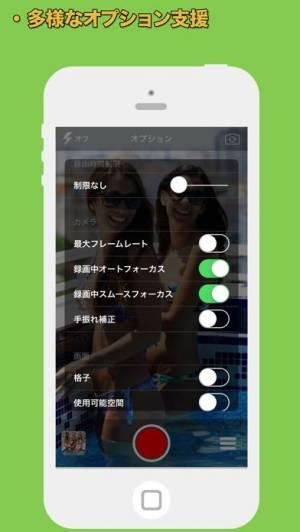 iPhone、iPadアプリ「偽装ビデオ (ヤヌスビデオ)」のスクリーンショット 4枚目