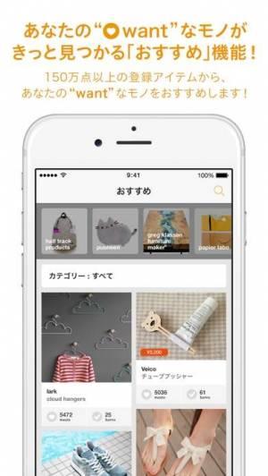iPhone、iPadアプリ「Sumally」のスクリーンショット 3枚目