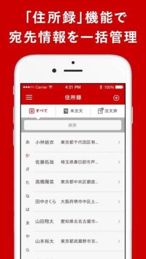 iPhone、iPadアプリ「はがきデザインキット2020 年賀状や宛名をかんたん印刷」のスクリーンショット 3枚目