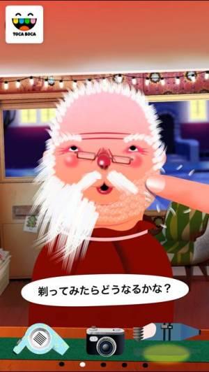 iPhone、iPadアプリ「Toca Hair Salon - Christmas」のスクリーンショット 2枚目