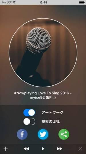 iPhone、iPadアプリ「#Nowplaying - 再生中の音楽をツイート」のスクリーンショット 3枚目