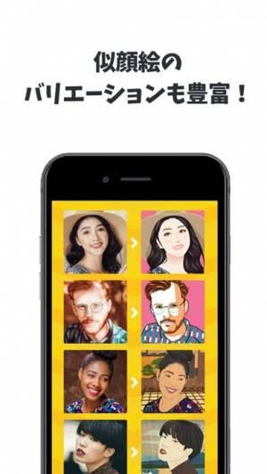 iPhone、iPadアプリ「似顔絵作ろう!」のスクリーンショット 3枚目