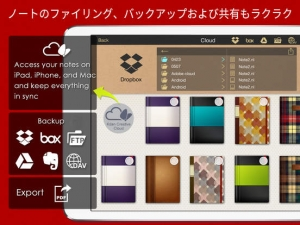 iPhone、iPadアプリ「NoteLedge Premium - 日記を書き、スケッチ、写真入り録音・録画が可能なノートアプリ」のスクリーンショット 5枚目