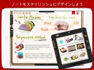 iPhone、iPadアプリ「NoteLedge Premium - 日記を書き、スケッチ、写真入り録音・録画が可能なノートアプリ」のスクリーンショット 3枚目