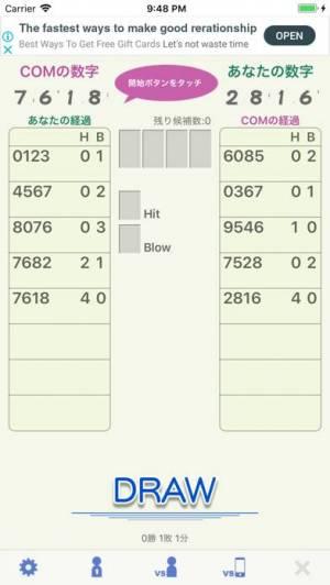 iPhone、iPadアプリ「対戦Hit&Blow」のスクリーンショット 4枚目