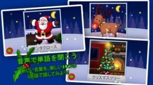 iPhone、iPadアプリ「クリスマスジグソーパズル123 - 子供用の楽しい言語学習ゲーム」のスクリーンショット 3枚目