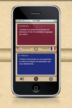 iPhone、iPadアプリ「翻訳とフリー話す」のスクリーンショット 1枚目