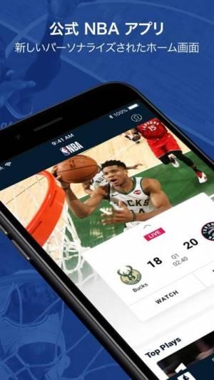 iPhone、iPadアプリ「NBA App」のスクリーンショット 1枚目