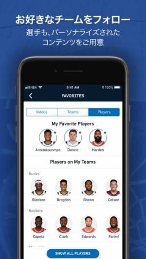 iPhone、iPadアプリ「NBA App」のスクリーンショット 5枚目