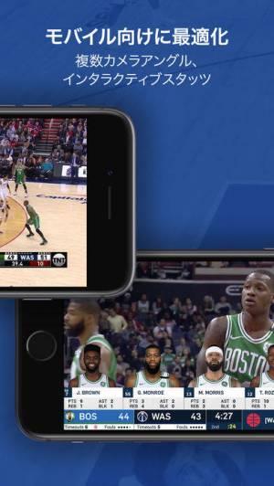 iPhone、iPadアプリ「NBA App」のスクリーンショット 3枚目