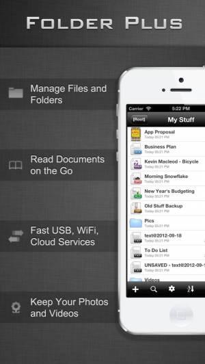iPhone、iPadアプリ「File Manager - Folder Plus」のスクリーンショット 1枚目