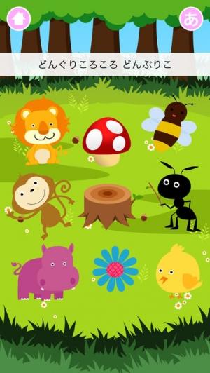 iPhone、iPadアプリ「リズムで遊ぼう!動物オーケストラ」のスクリーンショット 1枚目
