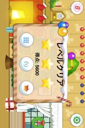 iPhone、iPadアプリ「水道管 つなぎ クリスマス 」のスクリーンショット 4枚目