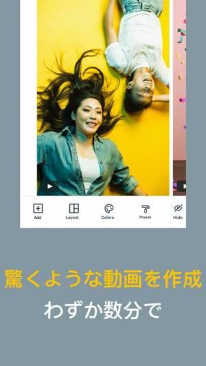 iPhone、iPadアプリ「Magisto 動画編集 アプリとムービーメーカー」のスクリーンショット 2枚目