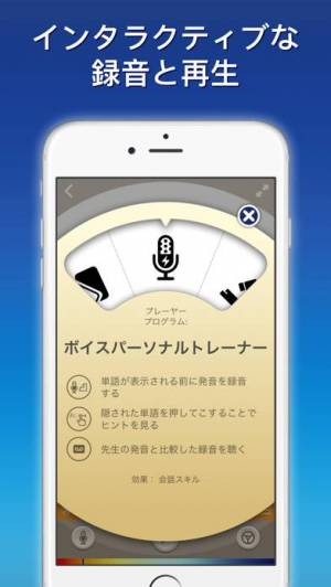 iPhone、iPadアプリ「nemo イタリア語」のスクリーンショット 5枚目
