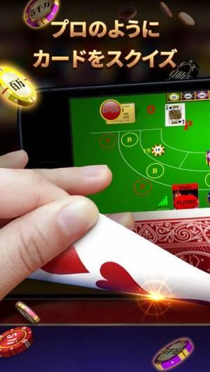 iPhone、iPadアプリ「VIPバカラ – スクイーズ」のスクリーンショット 1枚目