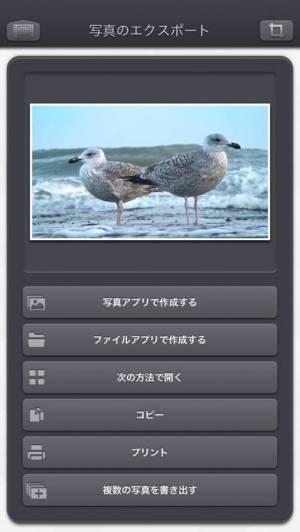 iPhone、iPadアプリ「Video 2 Photo - HD」のスクリーンショット 4枚目