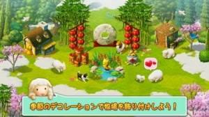iPhone、iPadアプリ「小さな羊」のスクリーンショット 5枚目